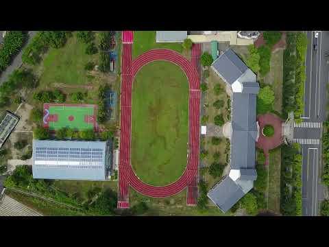 台南市大文國小空拍影片