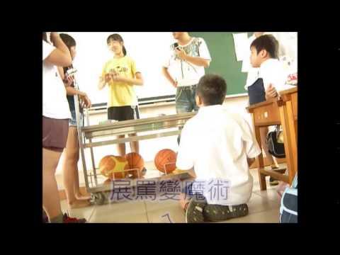 image of 大文國小六甲畢業影片ヾ(●´▽`●)ノ